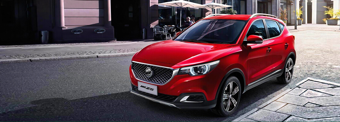 Cover Photo of  MG ZS Classic 2020