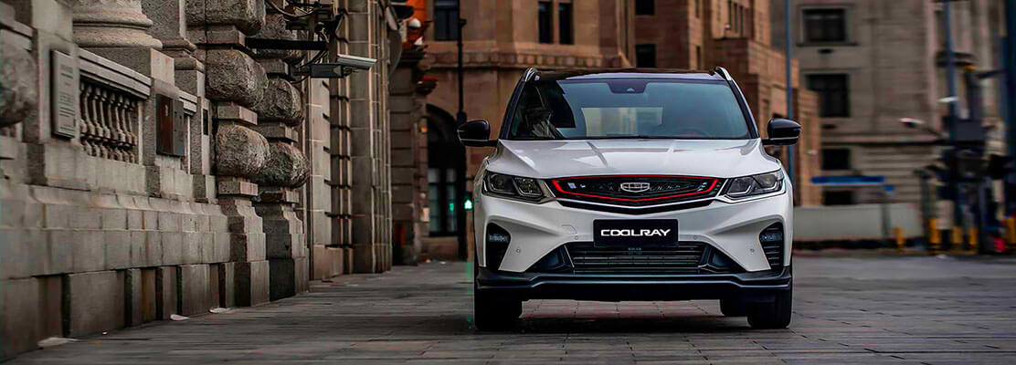 Cover Photo of  GEELY Coolray GF 2021
