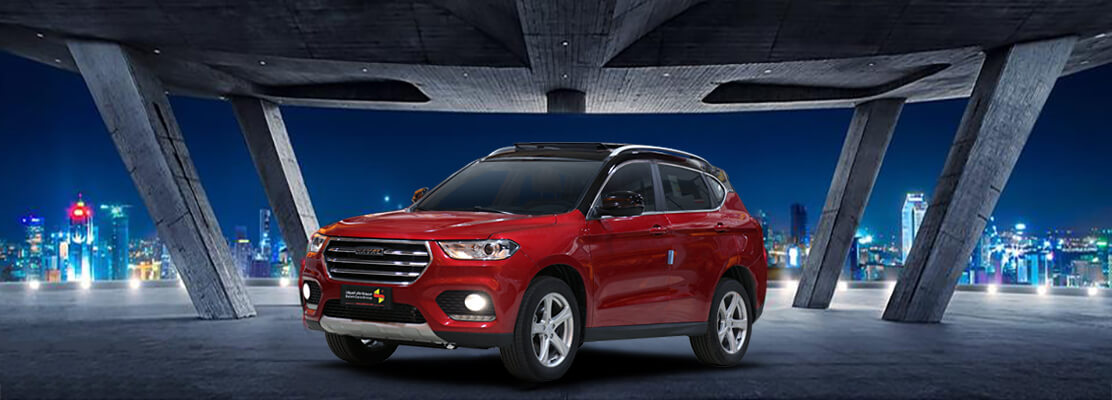 Cover Photo of  HAVAL H2 Intelligent 2021