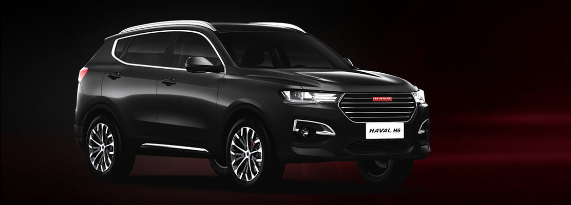 Cover Photo of  HAVAL H6 Supreme 2021