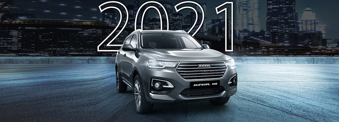 Cover Photo of  HAVAL H6 Fashionable 2021