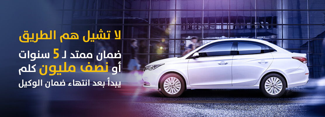 Cover Photo of  CHANGAN ALSVIN Full 2022