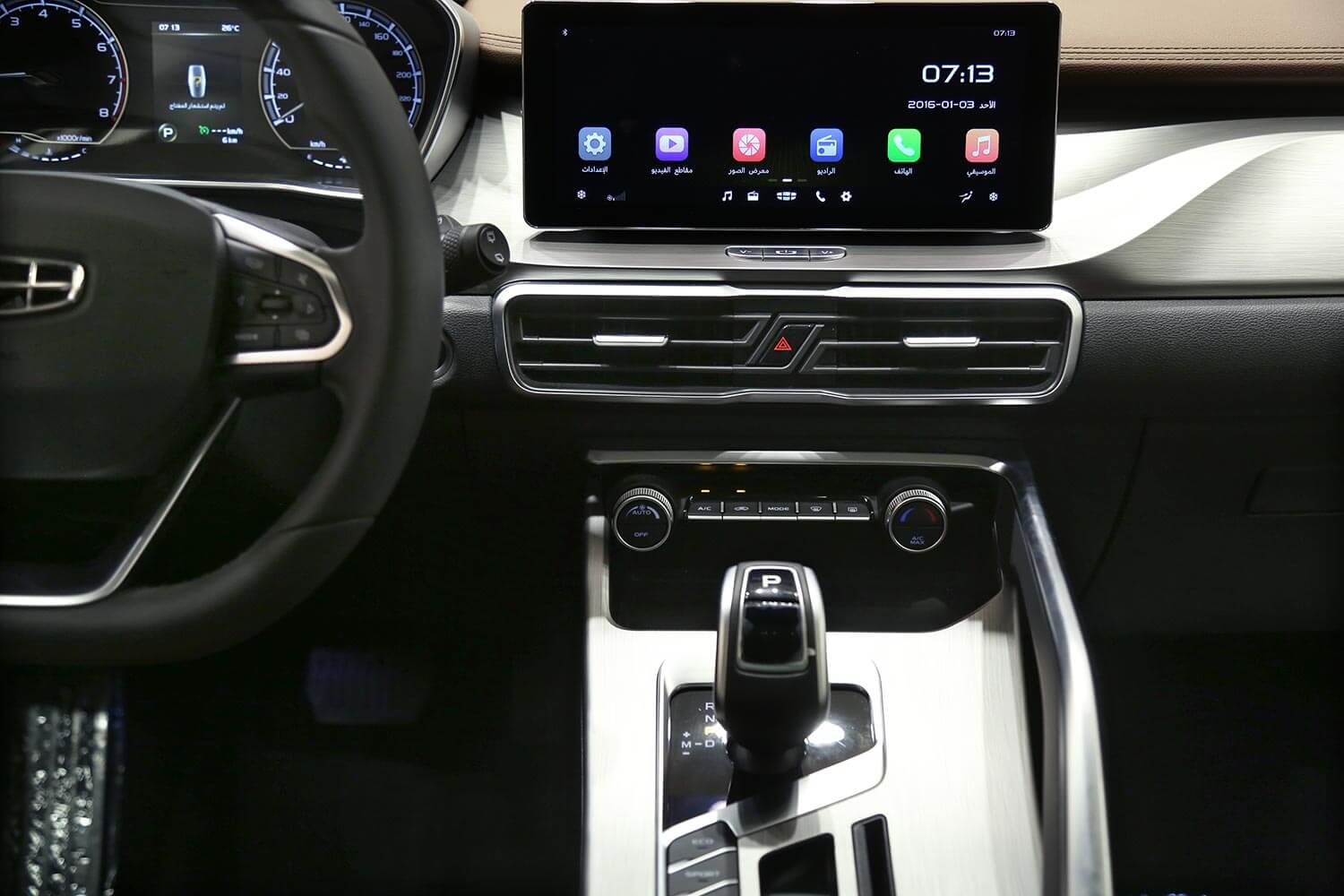 Interior Image for  GEELY Coolray GC 2020