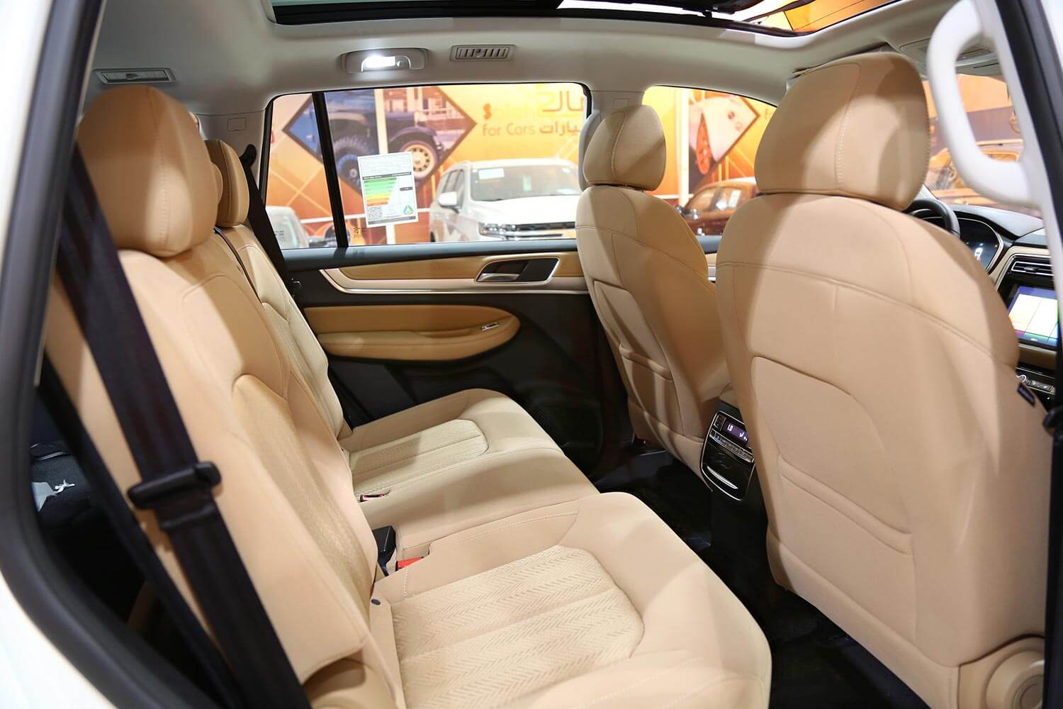 Interior Image for  MG RX8 COM 2021