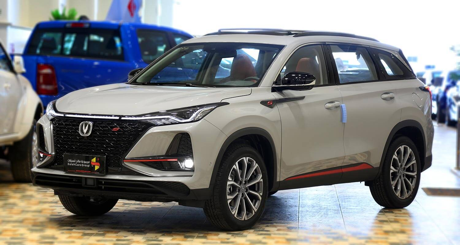 Exterior Image for  CHANGAN CS75 PLUS Limited 2022