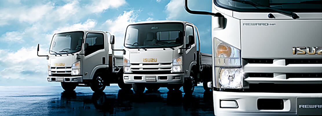 Cover Photo of  ISUZU DINA NPR 2020