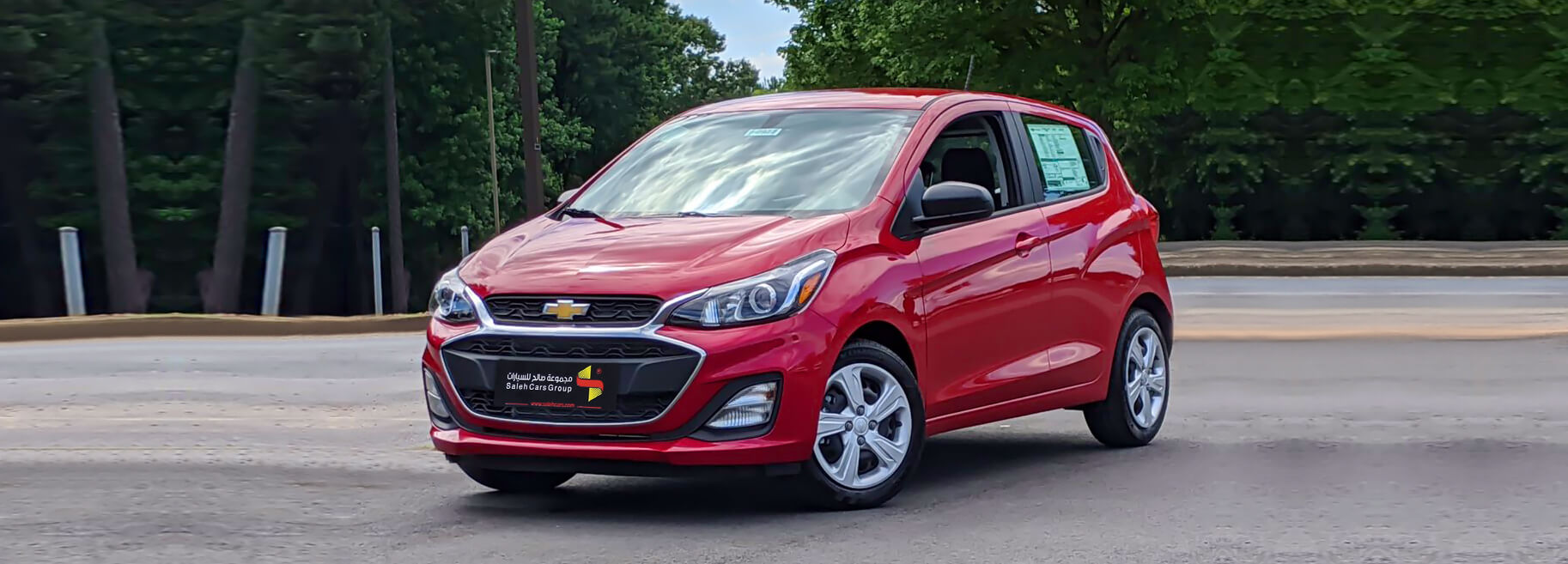 Cover Photo of  CHEVROLET SPARK LS 2021