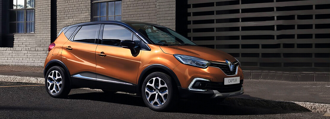 Cover Photo of  RENAULT CAPTUR LE 2020