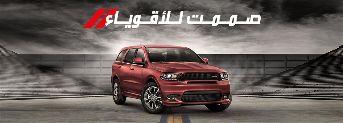 Cover Photo of  DODGE DURANGO SXT-PLUS 2020