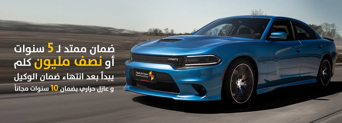 Cover Photo of  DODGE Charger R T 2021