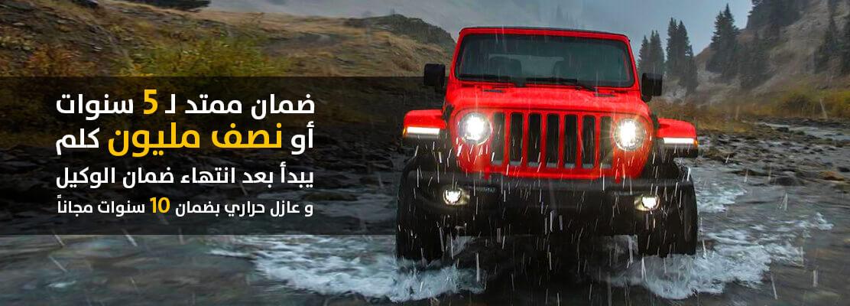 Cover Photo of  Jeep Wrangler SPORT 2020