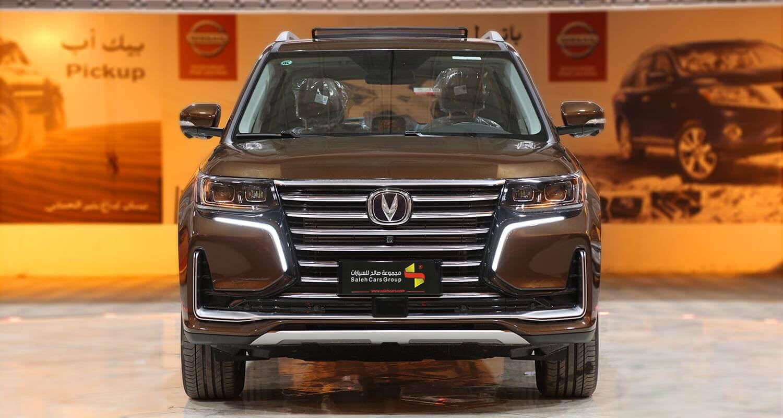 صورة خارجية للسيارة  شانجان CS95 Platinum دبل 2021