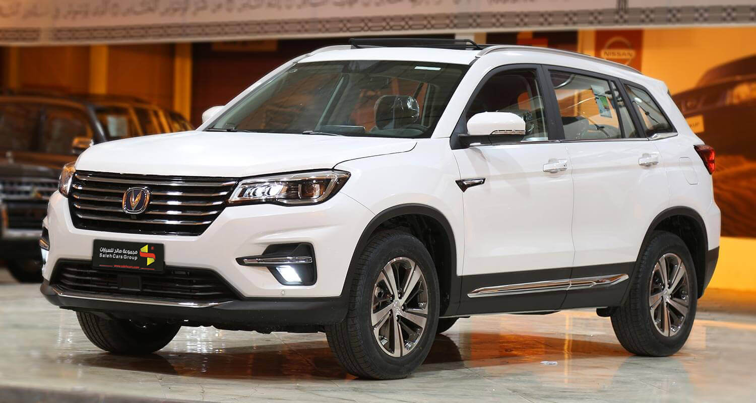 Exterior Image for  CHANGAN CS 75 Full 2WD 2021