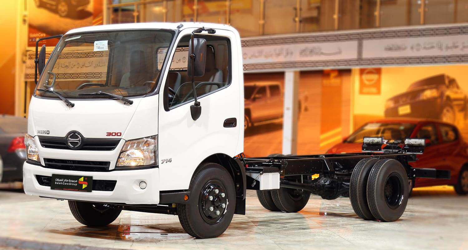 Exterior Image for  HINO Chassis Trucks300 714XZU10L 2020