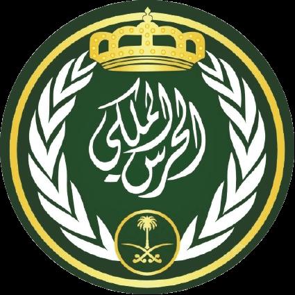Logo ofSaudi Royal Guard Regiment