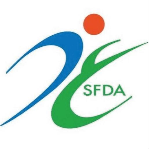 شعار هيئة الغذاء والدواء