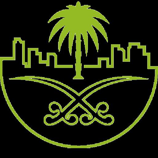 شعار وزارة الشؤون البلدية والقروية